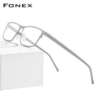Image 1 - Pur titane lunettes cadre 2019 Prescription lunettes pour hommes carré myopie optique lunettes cadre homme japon lunettes 871