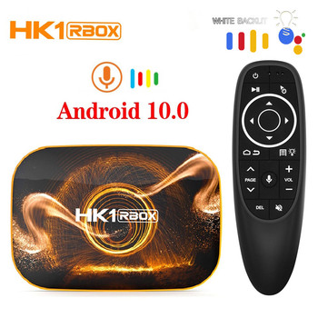 Decodificador de televisor inteligente HK1 R1BOX para Android, con 4GB H.265 4K, 32GB, 64GB, vídeo 3D, Netflix, Wifi de 2,4G y 5GHz, Bluetooth