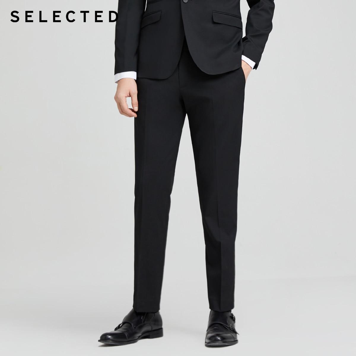 SELECTED Men's Pure Color Regular Business Slim Fit Suit Pants S|42016A510