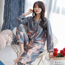 Pijamas Silk pjs for Women's Satin Pyjama Pajama Set Long Sleeve Casual Sleepwear Nightwear Comfortable Animal Loungewear Satin