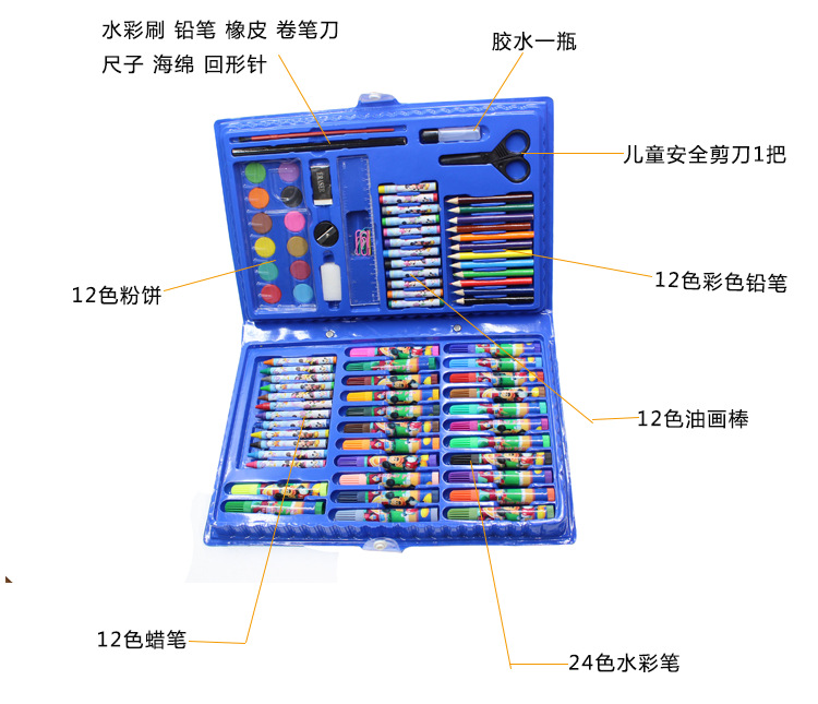 CHILDREN'S DAY Special Offer 86 Pc Young STUDENT'S Children Brush Watercolor Pen Painted Hand-Held Tool Gift Set Stationery