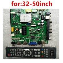 Lehua TP. V56.PB801 TP. V56.PB726 SKR.801 три в одном подарок пульт дистанционного управления