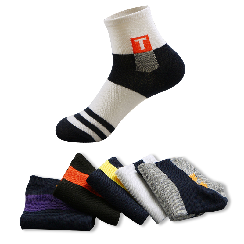 10 Pairs/Lot Cotton Socks Men Comfortable And Breathable Gray Yellow Red White Puple Autumn Winter Socks For Man US Size(7.5-12)