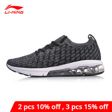 Li Ning Men BUBBLE ARC Cushion Running Shoes Reflective Mono Yarn Breathable LiNing li ning Sport Shoes  Sneakers ARHN049 XYP753