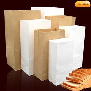 Подарочный пакет из крафт-бумаги, Подарочный пакет для свадебных конфет, пригодный для вторичной переработки, мешок для выпекания, экологич...