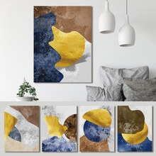 Canvas Painting Print Abstract Poster Wall Art Golden Blue Brown Gray Color Block Pictures Living Room Home Decor Drop Shipping wall art canvas painting stairs corridor space buildings abstract poster print pictures for living room home decor drop shipping