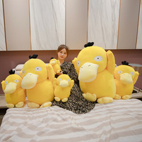 20-80cm Pokemon Psyduck Cartoon Stuffed Plush Toys Anime Figure Pendant Yellow Duck Plush Doll Pillow Toys Girl Christmas Gift 5