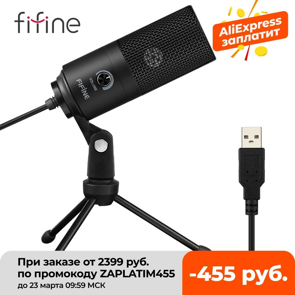 Fifine металлический USB конденсаторный записывающий микрофон для ноутбука Windows Кардиоидная студия Запись вокала голоса, YouTube-K669