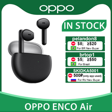 OPPO ENCO אוויר TWS אוזניות אלחוטי Bluetooth 5.2 אוזניות DNN רעש ביטול 2 Mirophone עבור OPPO למצוא X3 פרו רינו 4 פרו