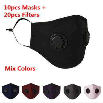 10pcs/lot Double Breathing Valve PM 2.5 Mask Activated Carbon Filter Anti Dust Mask Anti Bacterial Masks Flu-proof Mouth Mask