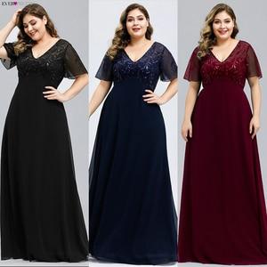 Image 1 - Plusขนาดชุดเจ้าสาวPretty Sequined A Line VคอKurti Elegant Dinner Gowns Vestido Daแม่Da noiva