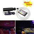 6 Вт RGB 12 в управление музыкой волоконно-оптический свет Автомобильная крыша звезда огни 100 шт/150 шт/200 шт 0,75 мм 2 м светодиодный волоконно-опти...