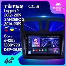TEYES CC3 Штатная магнитола For Рено Логан 2 Сандеро 2 For Renault Logan 2 2012 - 2019 Sandero 2 2014 - 2019 до 6 + 128ГБ 27EQ + DSP автомагнитола 2 DIN DVD GPS android 10 мультимедиа автомо...