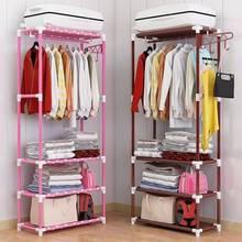 Hallstand разделительные напольные вешалки для хранения спальни гостиной простота вешалка для одежды креативная полка для хранения производителей D