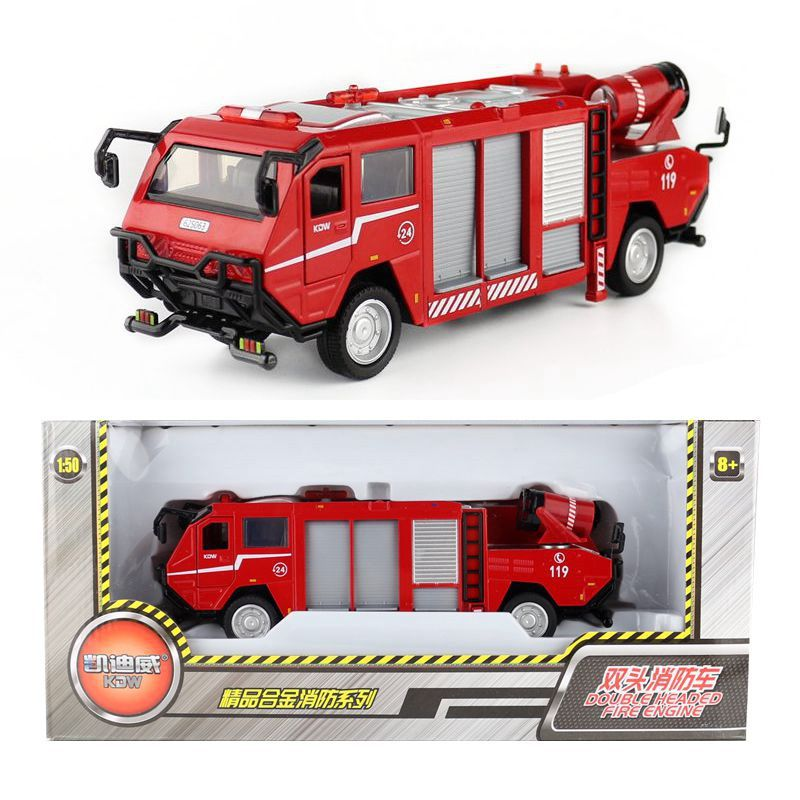 Cadeve Alloy Engineering Vehicle Metal Model 1:50 Double Headed Aerial Ladder Fire Truck Children Toy Car Gift Box