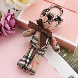 Hot Sale Fashion Bear Key Chai