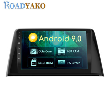 9'' Android Car panel For Peugeot 308 2016-2019 Stereo Auto Car Radio магнитола GPS Navigation Multimedia system 2 Din Autoradio image