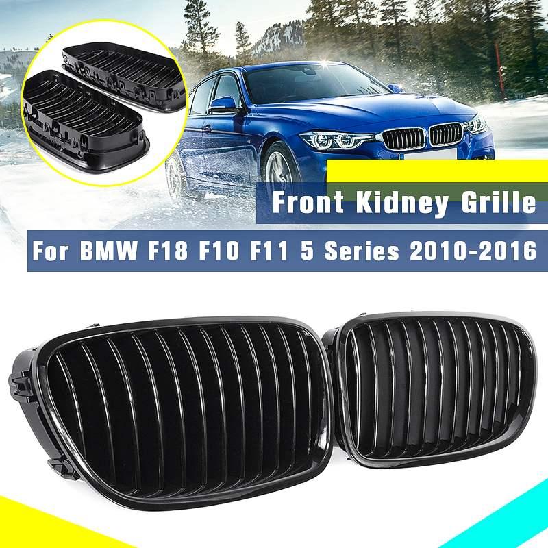 Araç ön ızgaraları parlak siyah için BMW F18 F10 F11 5 serisi 2010 2011 2012 2013 2014 2015 2016 yedek yarış ızgaraları