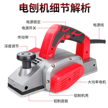 650w wood planer for wood working at good price and fast delivery to russia