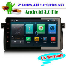 "7"" Android 9.0 Car Radio Stereo DAB+USB WIFI Bluetooth Head Unit 6-Core 4G GPS SAT NAVI for 3 Series E46 M3 Rover 75 MG ZT(China)"