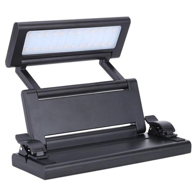 Подсветка для пюпитра FZONE FL-9032