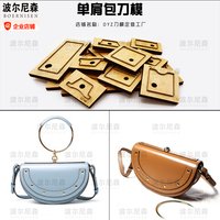 Japanese knife cutting die for ring handle bag folding wallet punching steel card bag straight die leather cutting die