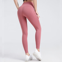 2020 New Peach Hip Yoga Pants Female High-Waisted Skinny Running Breathable Quick-Drying Sports Trousers Summer Thin