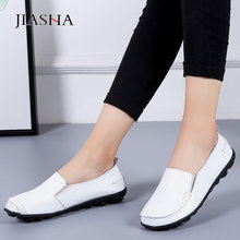 Women shoes soft genuine leather shoes w