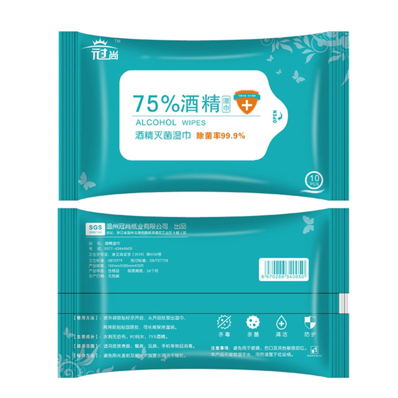 10pcs/pack Alcohol Wipes 75% Alcohol Cotton Pads Disposable Wash Sterilization Wet Wipes Virus Protection