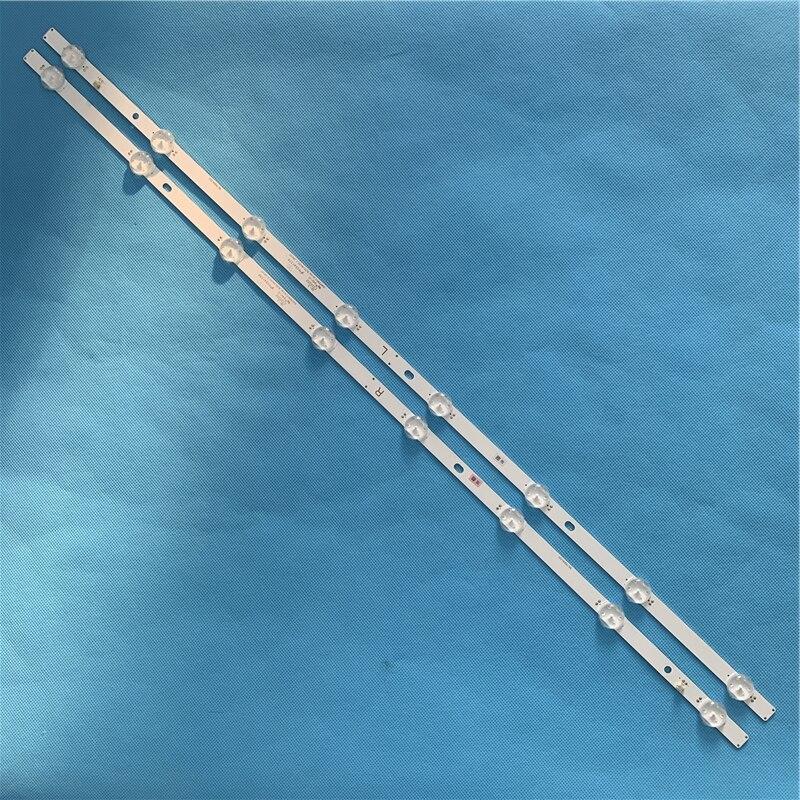 NEW 2PCS 1506mm LED Backlight Strips For LG 75