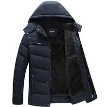 ファッションパーカーメンズジャケット厚み暖かい冬ジャケットカジュアルメンズパーカーフード付き生き抜く綿が詰めジャケットの服冬