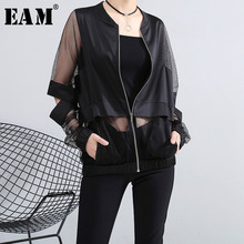 [EAM] Loose Fit Perspective Big Size Hollow Out Jacket New Stand Collar Long Sleeve Women Coat Fashion Tide Spring 2020 JF73401