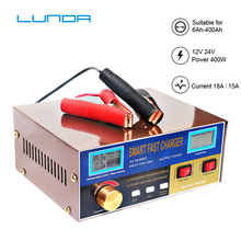 цена на AGM Start-stop Car Battery Charger 400W Intelligent Pulse Repair Battery Charger 12V 24V Truck Motorcycle Charger