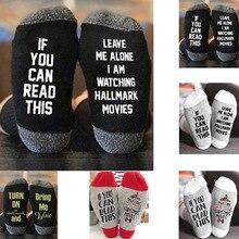 1 пара мягких носков с надписью Hallmark Movies, женские зимние теплые носки с принтом рождественских букв, подарки, NGD88