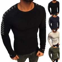 Модный мужской плиссированный свитер с круглым вырезом и длинным