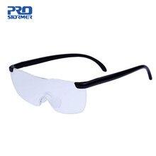 Prostormer lupa óculos de 250 graus lupa óculos leitura portátil presente para os pais