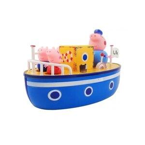 Image 2 - Nieuwe Peppa Pig Zeilen George Model Roze Varken Familie Grootvader Action Stripfiguur Speelgoed Bad Set Kinderen Beste Speelgoed gift