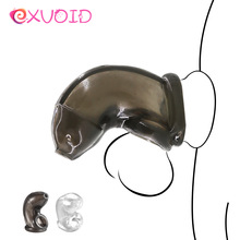 EXVOID Cock Cages Sex Toys for Men Super Soft Delay Time Male Chastity Cock Ring Dildo