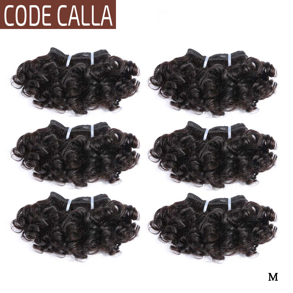 Code Calla Bouncy Curly Hair Bundles Double Draw Indian 6inch Remy Human Hair Bundles Extensions Weft Natural Black Brown Color