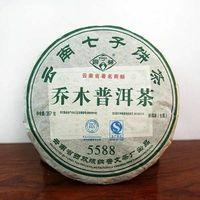 Plutônio wen 5588*2016 yunnan puer chá puwen yunya plutônio cru erh er chá cru 357g|  -