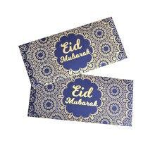 Grabado Láser dorado de lujo, diseño islámico, azul oscuro, Eid, Mubarak, sobre, bolsillo para dinero