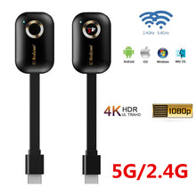 Vara de tv 2.4/5g 4k adaptador sem fio wifi display dongle mirascreen miracast airplay dlna receptor para projetor hdtv