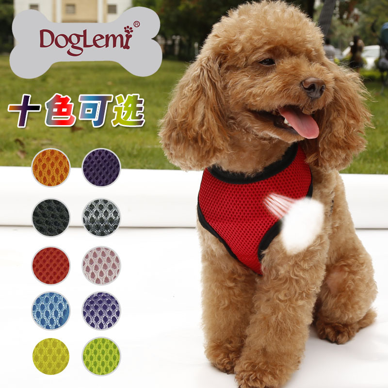 Rebate Does Not Change Special Offer Fashion Mesh Breathable Dog Chest Strap Mesh Cloth Sleeve For Chest And Back Mesh Pet's Che