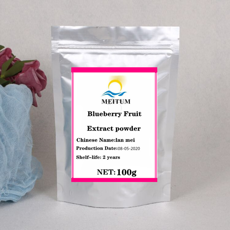 100% Natural Blueberry Extract Powder Blueberry Fruit Powder, Anti-oxidation, Protect Eyesight, Lan Mei, Free Shipping