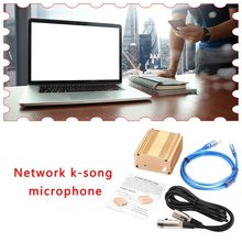 цена на USB Powered 48V Network Karaoke Microphone Power Supply For Condenser Microphone Computer Home Use For Recording