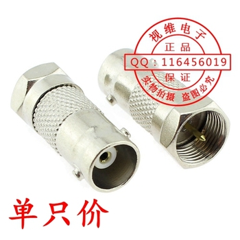 Imperial F Revolution BNC USB RF Coaxial Connector F Head to BNC (Q9) F Revolution Q9 Female Connector image