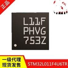 10PCS STM32L011F4U6 QFN 20 STM32L011F4U6TR QFN20 STM32L011 32L011 16KB New and original