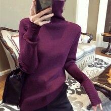 Женский трикотажный свитер водолазка в рубчик с длинным рукавом
