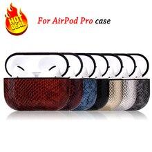 Funda para Airpods Pro, Funda de cuero con diseño de serpiente, funda protectora a prueba de golpes para Airpods pro, Funda de cuero