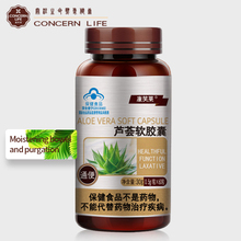 Aloe Vera Supplement Constipation Ease Expelling of Toxin Beauty,Weight Loss Aloe Vera Capsule